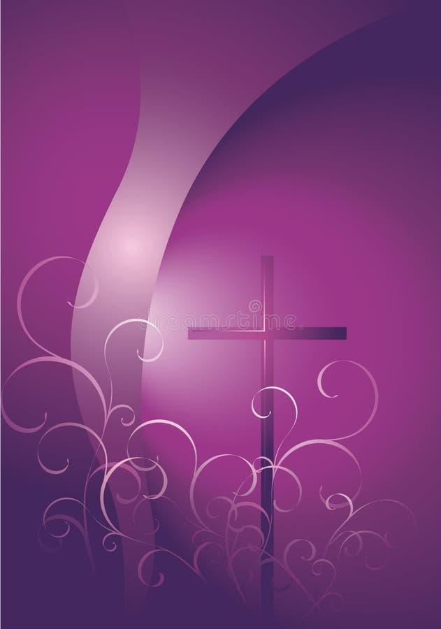 Cruz do funeral ilustração stock