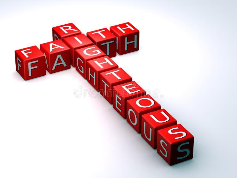 Cruz honrada de la fe ilustración del vector