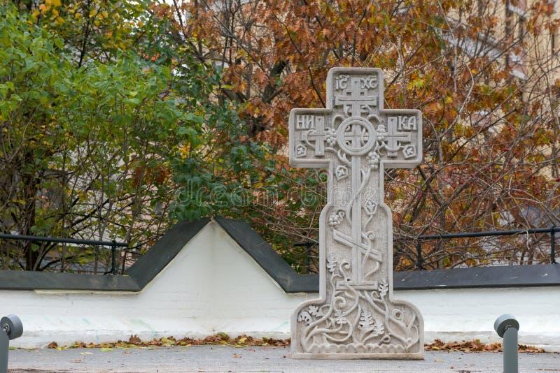Cruz memorable a los mártires de Alapayevsk en el Calvary fotografía de archivo libre de regalías