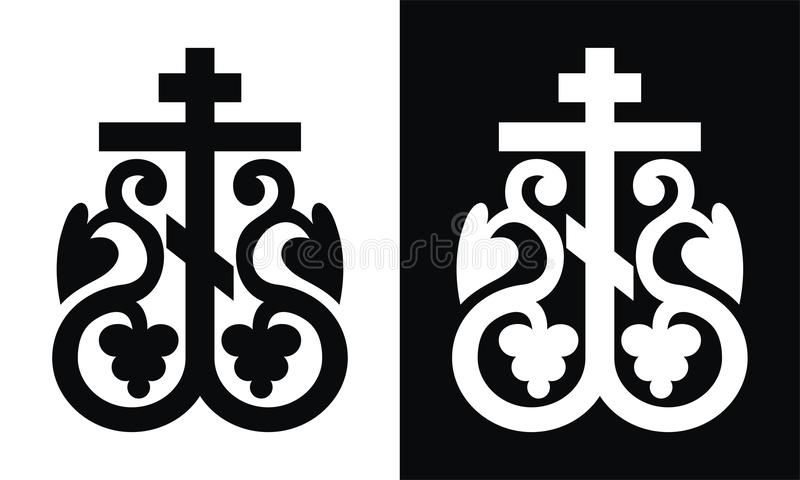 Cruz ortodoxa libre illustration