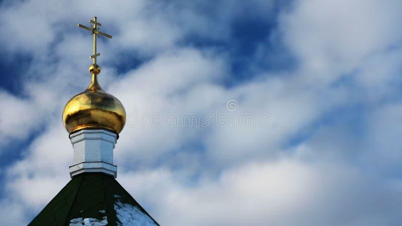 Cruz ortodoxa imágenes de archivo libres de regalías