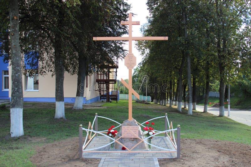 Cruz ortodoxa en la ciudad del Lit de Krupki fotos de archivo libres de regalías