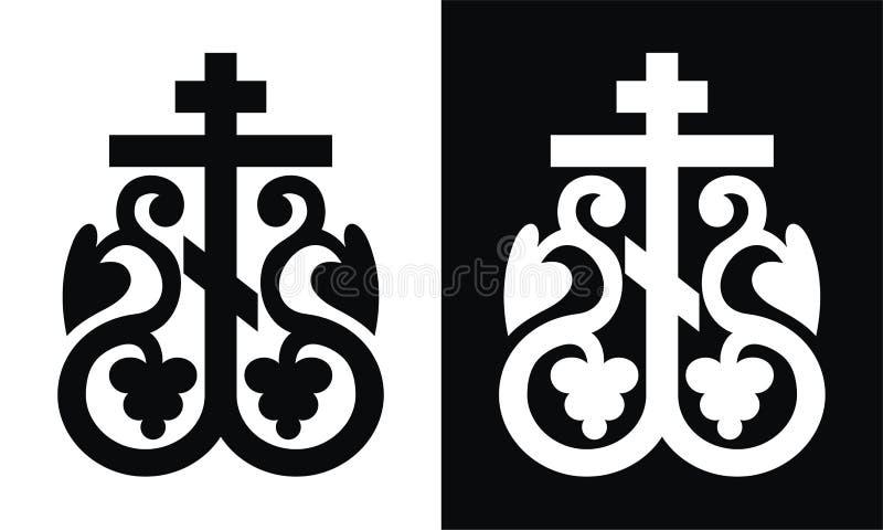 Cruz ortodoxo ilustração royalty free