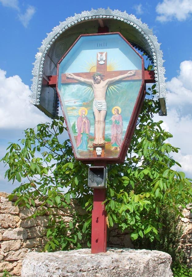 Cruz ortodoxo em Orhei velho, Moldova imagens de stock
