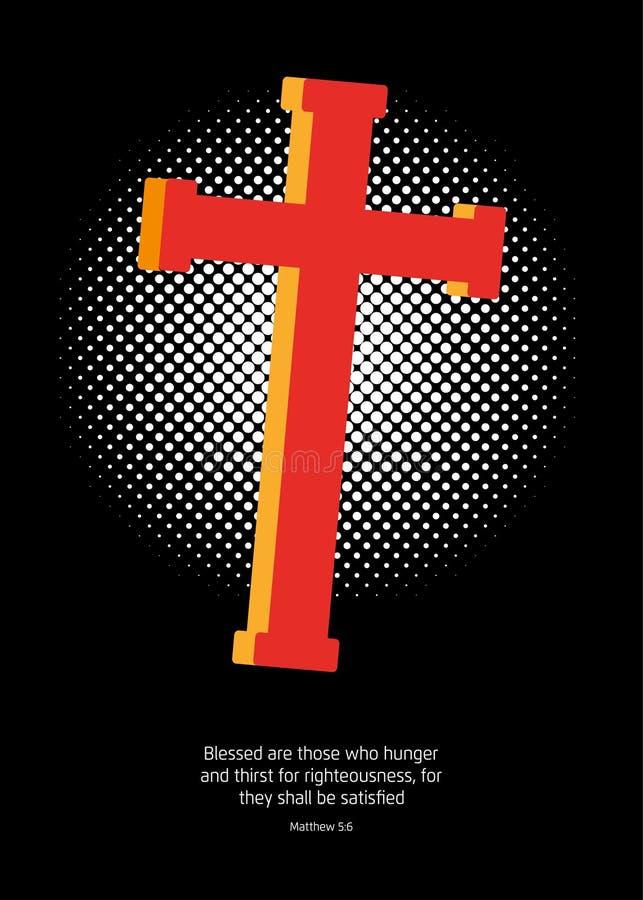 Cruz y evangelio ilustración del vector