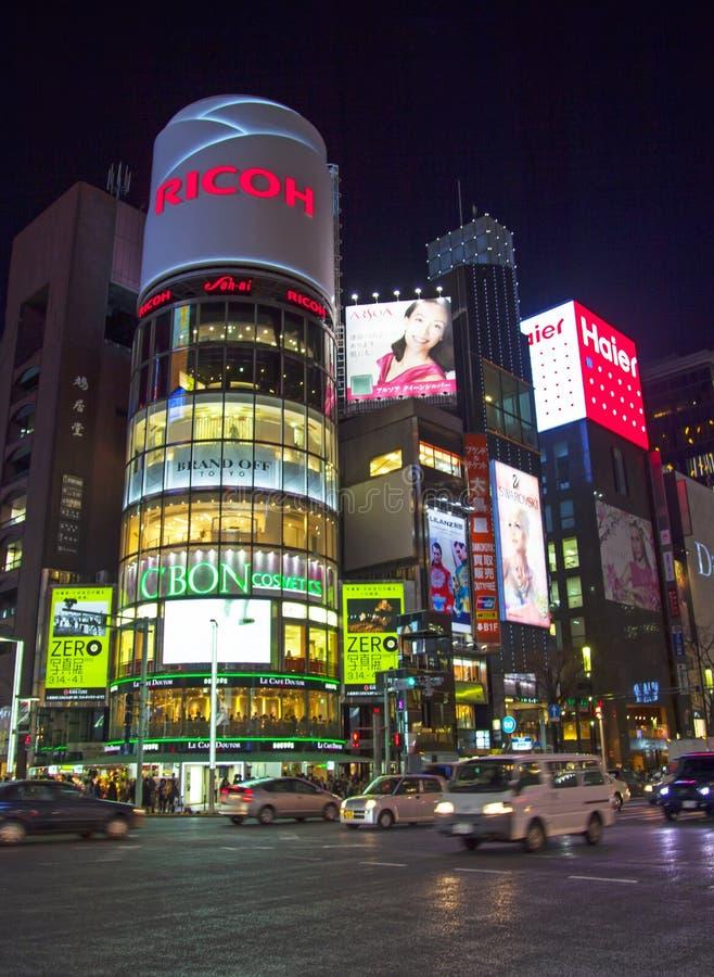 Cruzamento yon-chome de Ginza em Ginza, Tóquio, Japão fotos de stock royalty free