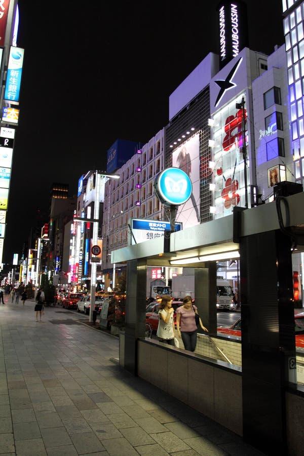 Cruzamento yon-chome de Ginza, Tokyo, Japão foto de stock