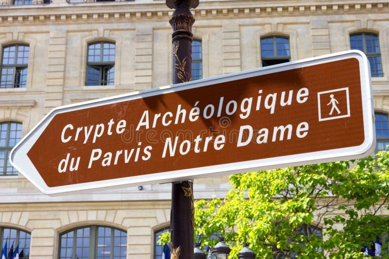 Crypte archéologique 库存照片