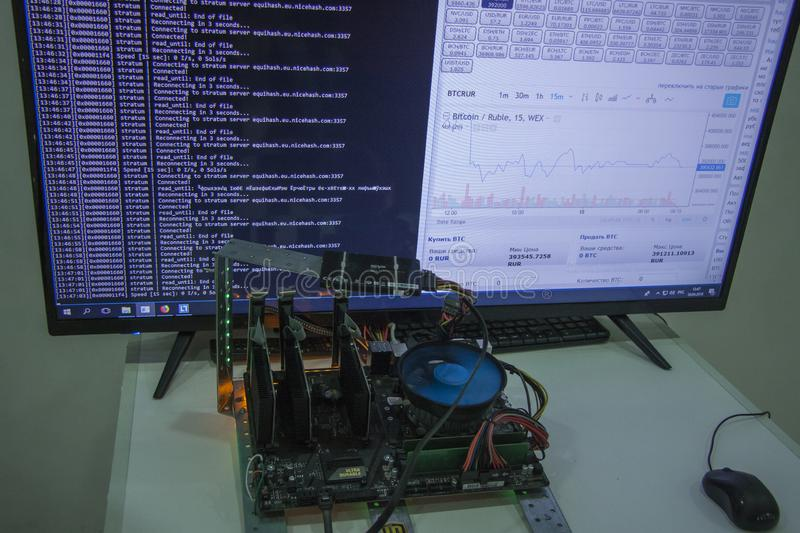 Cryptocurrency mining equipment. Technologies for receiving virtual money over the Internet stock images