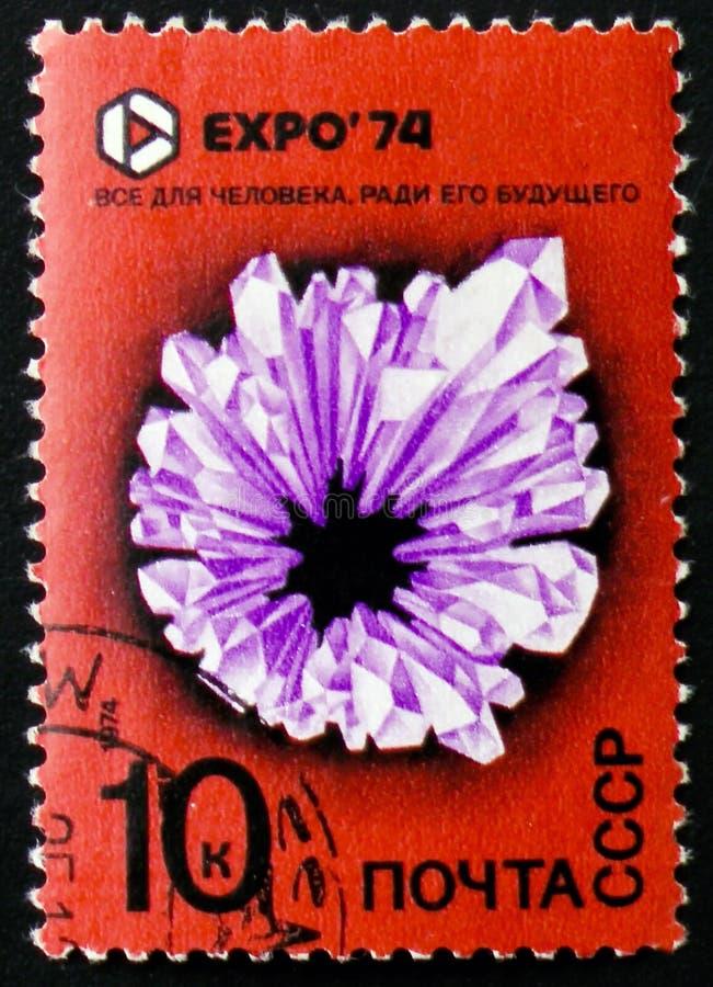 Crystal, EXPO 74, circa 1974. MOSCOW, RUSSIA - FEBRUARY 12, 2017: A stamp printed in Russia, shows Crystal, EXPO 74, circa 1974 stock photos