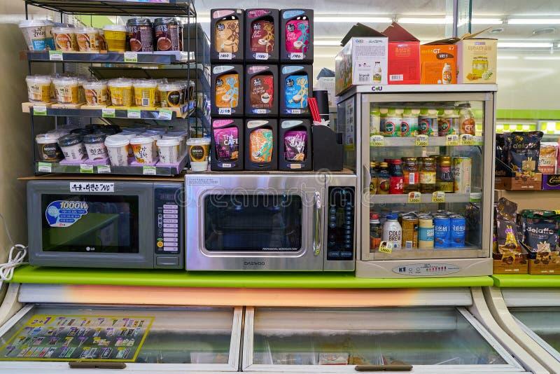 CU convenience store stock image