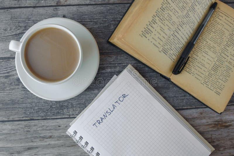 Cuaderno con las palabras 'traductor ' imagen de archivo