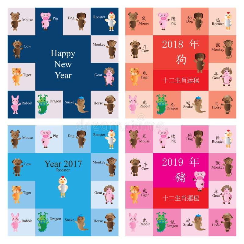 Cuadrado animal del marco del año del zodiaco stock de ilustración