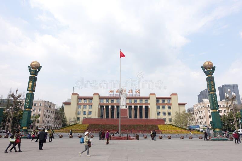 Cuadrado del tianfu de Chengdu fotos de archivo