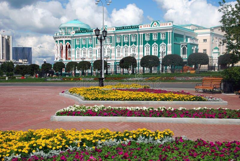 Cuadrado histórico del área. Ekaterinburg, Rusia. imagen de archivo libre de regalías