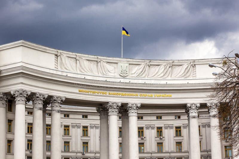 Cuadrado Kiev Ucrania de Mikhaylovsky del Ministerio de Asuntos Exteriores de Ucrania imagen de archivo