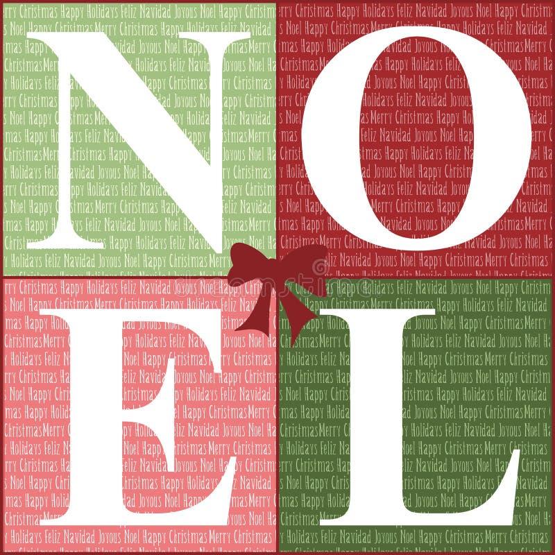 Cuadrados de la Feliz Navidad stock de ilustración