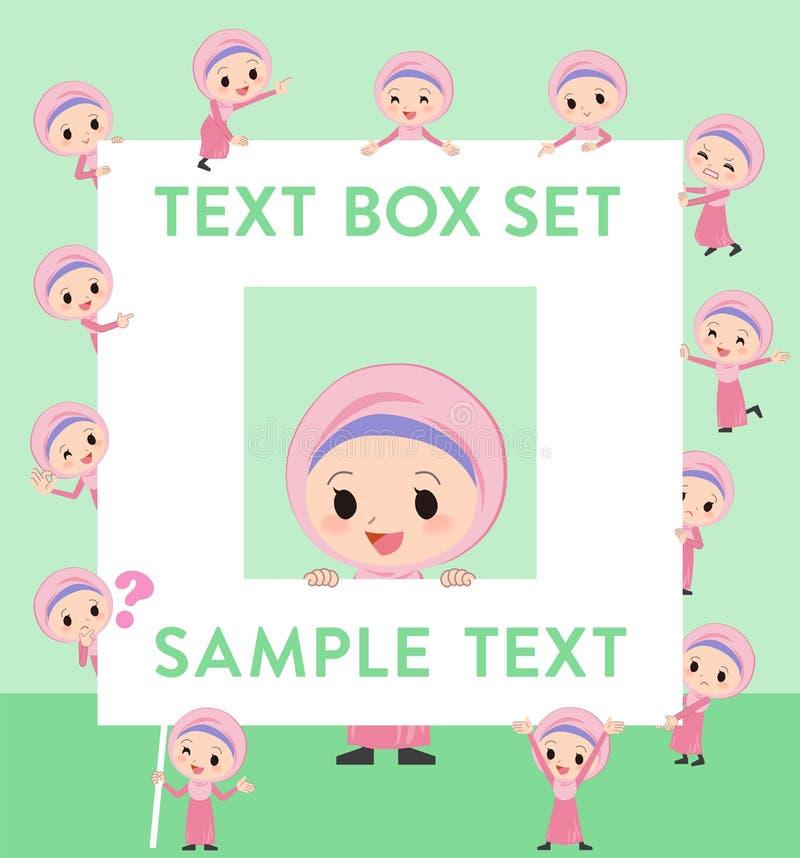 Cuadro de texto árabe de la muchacha libre illustration