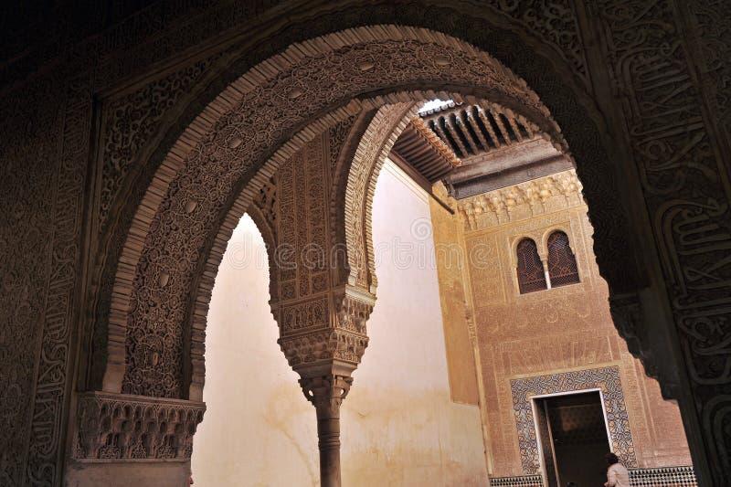 Cuarto Dorado, palazzo di Alhambra a Granada, Spagna fotografia stock libera da diritti
