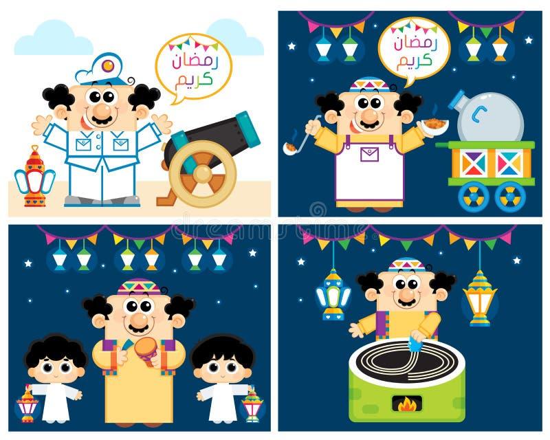 Cuatro escenas de la historieta de Egipto durante el Ramadán stock de ilustración