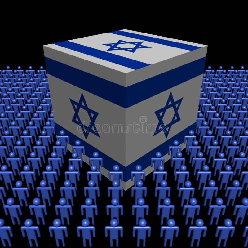 Cube israélien en indicateur avec des gens illustration de vecteur