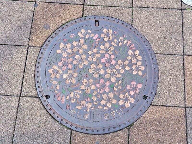 Cubierta de boca de la ciudad de Mishima, prefectura de Shizuoka, Japón imagen de archivo libre de regalías