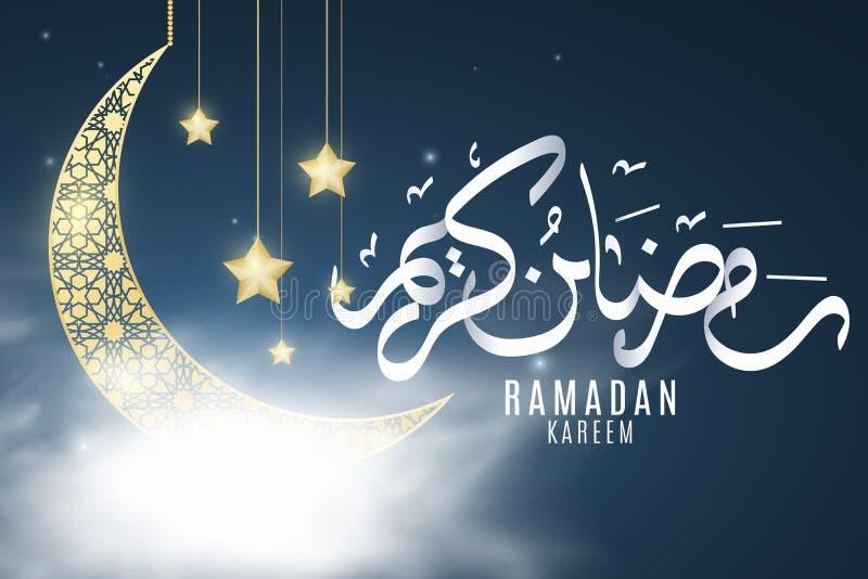 Cubierta de Ramadan Kareem Mes santo de la religión Caligrafía árabe dibujada mano Luna de oro con las estrellas de la ejecución  libre illustration
