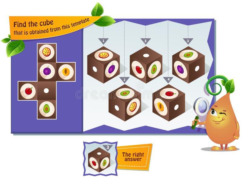 Cubo della ciliegia illustrazione vettoriale
