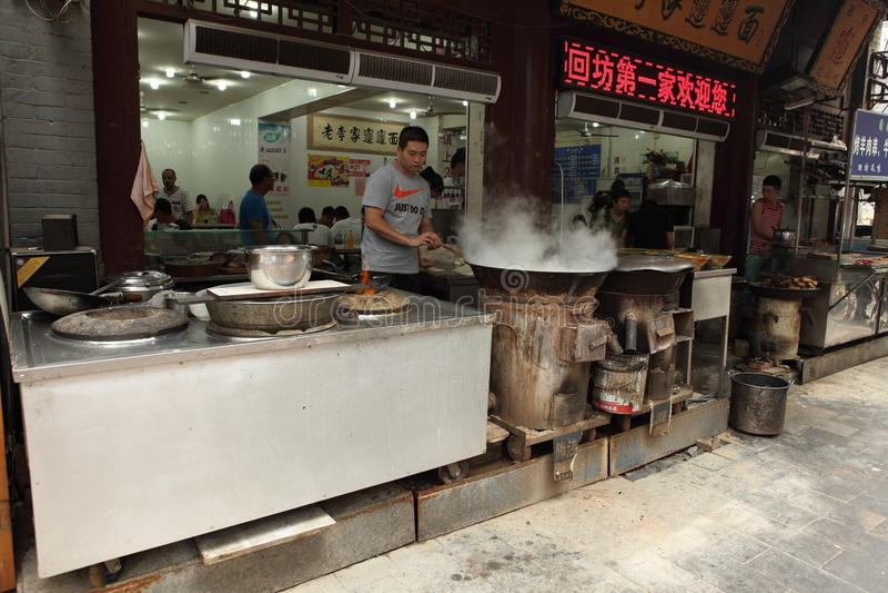 Cucina cinese della via fotografia stock