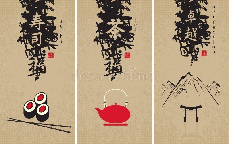 Cucina giapponese royalty illustrazione gratis
