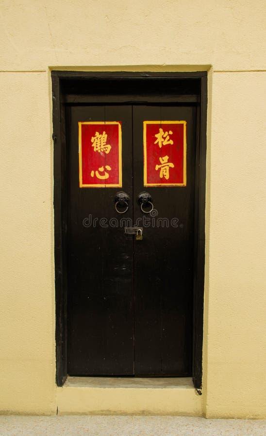 Cudowny czarny drzwi obraz royalty free