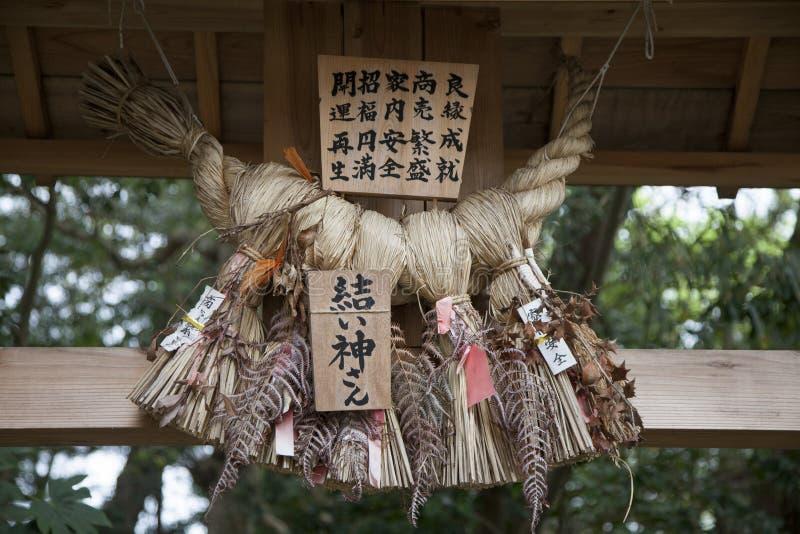 Cuerda sagrada Japón imágenes de archivo libres de regalías
