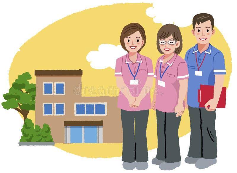 Cuidadores sonrientes en uniforme del rosa y casa de cuidado ilustración del vector