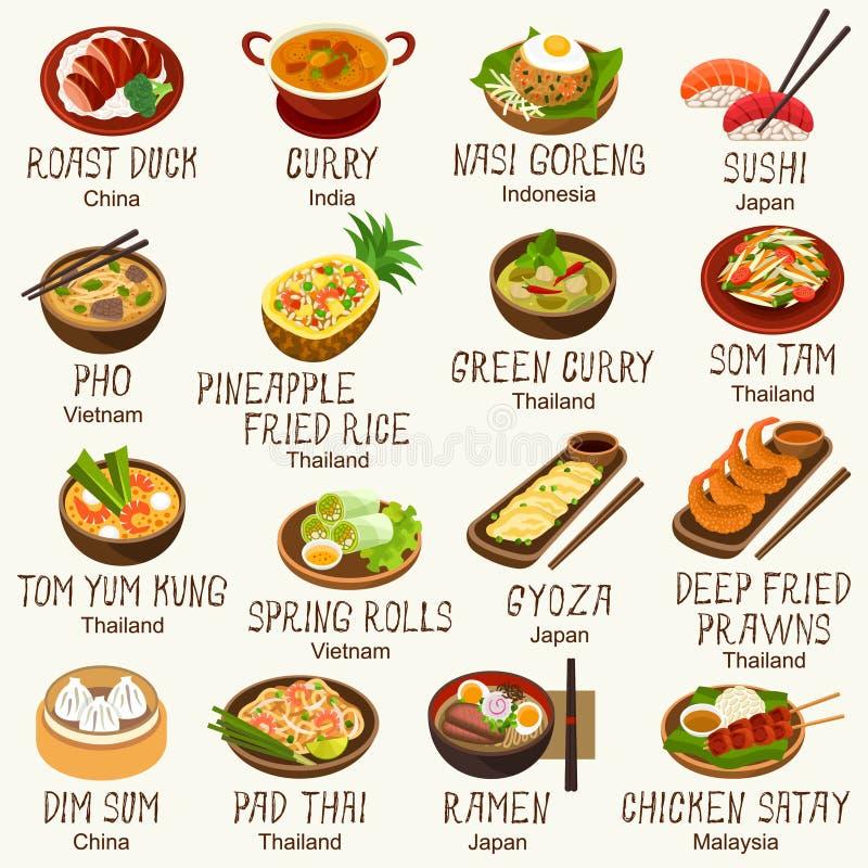 Cuisine asiatique illustration stock