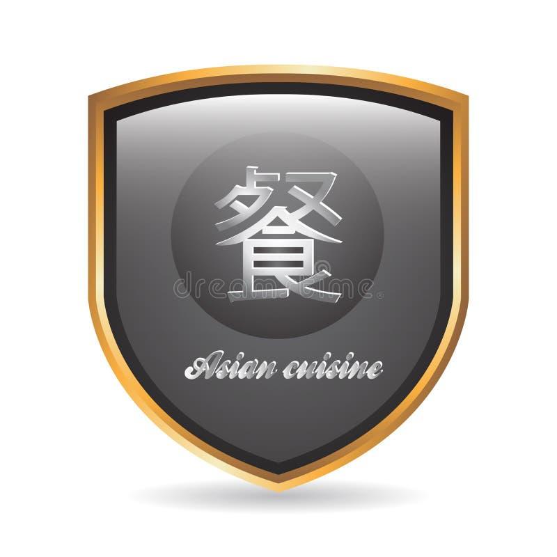 Free Cuisine Logo Stock Photo - 51104990
