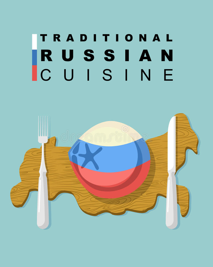 Cuisine russe traditionnelle Plats nationaux des boulettes viande illustration de vecteur