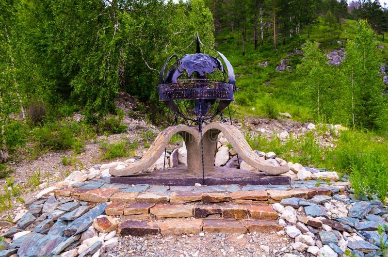 Culla naturale-archeologica del parco di Stella di umanità fotografie stock