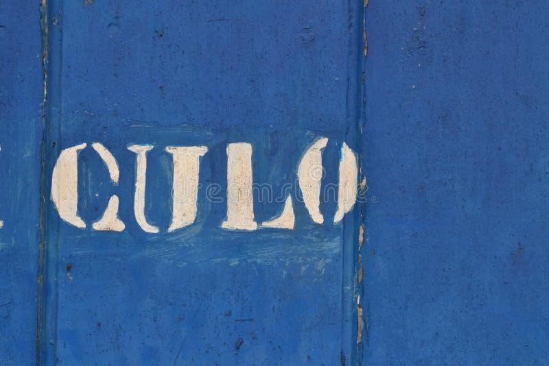 `-culo` i väggen royaltyfria bilder