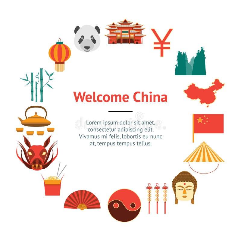 Cultura dos desenhos animados e círculo chineses do cartão da bandeira do turismo Vetor ilustração royalty free
