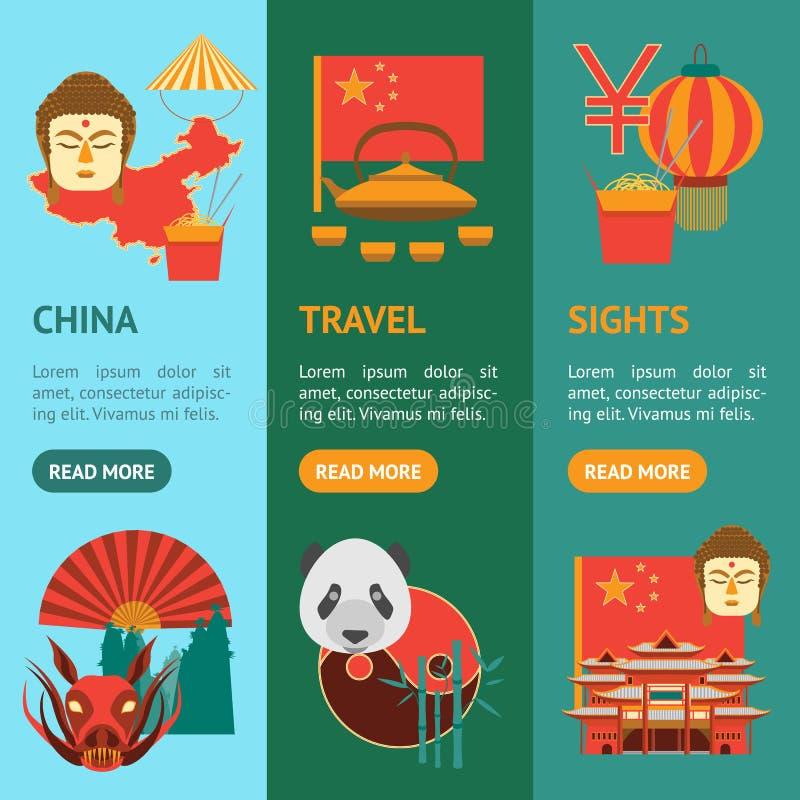 Cultura dos desenhos animados e grupo chineses de Vecrtical da bandeira do turismo Vetor ilustração stock