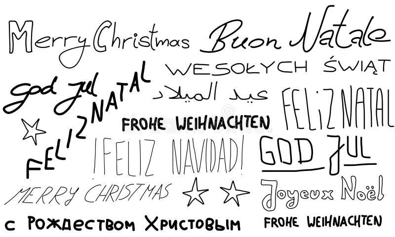Culturas do Natal ilustração stock