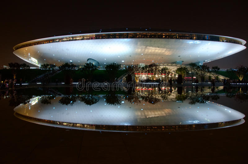 Culture center at night royalty free stock images