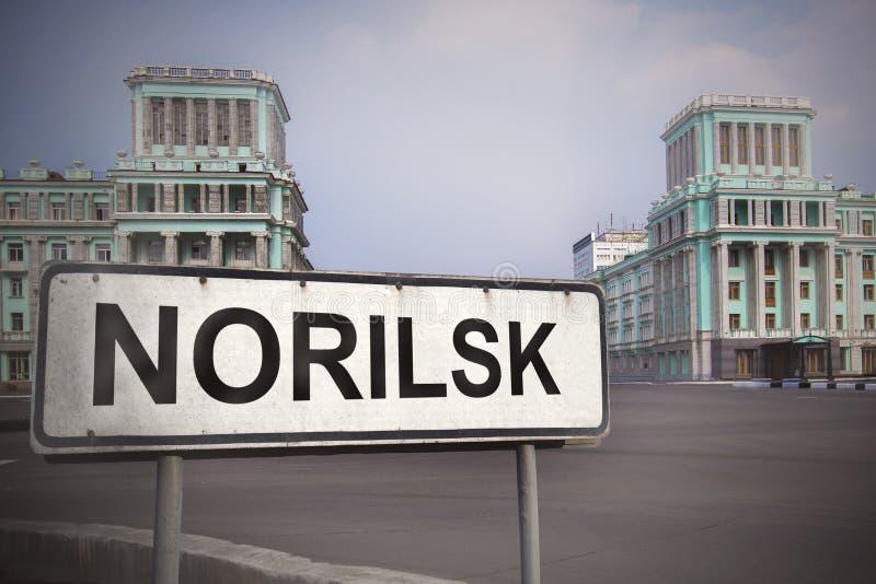 Cultureel centrum van de stad van Norilsk stock afbeeldingen