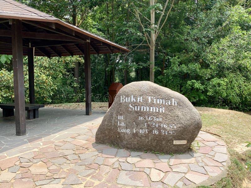 Cumbre de Bukit Timah fotos de archivo libres de regalías