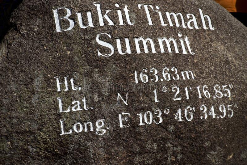Cumbre de Bukit Timah, Singapur imágenes de archivo libres de regalías
