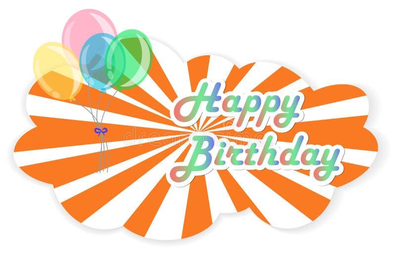 Cumpleaños de la tarjeta de felicitación feliz stock de ilustración
