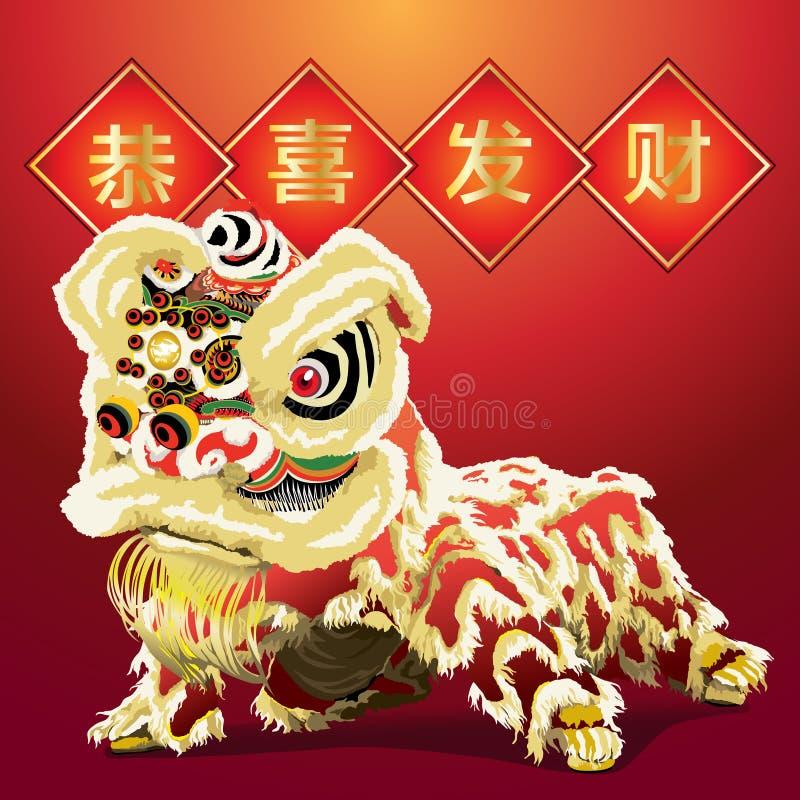 Cumprimento chinês do ano novo do leão ilustração royalty free