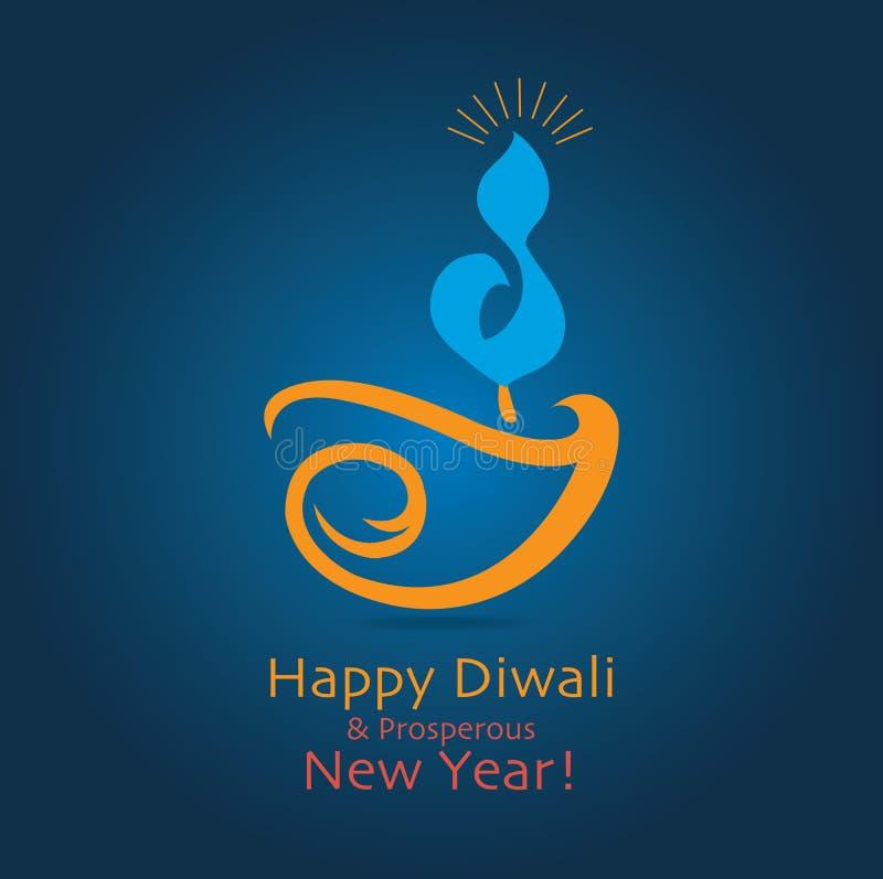 Cumprimento de Diwali ilustração royalty free