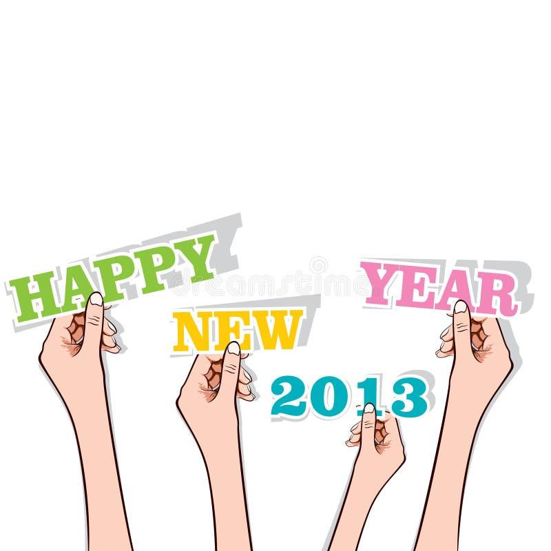 Cumprimento do ano novo ilustração stock