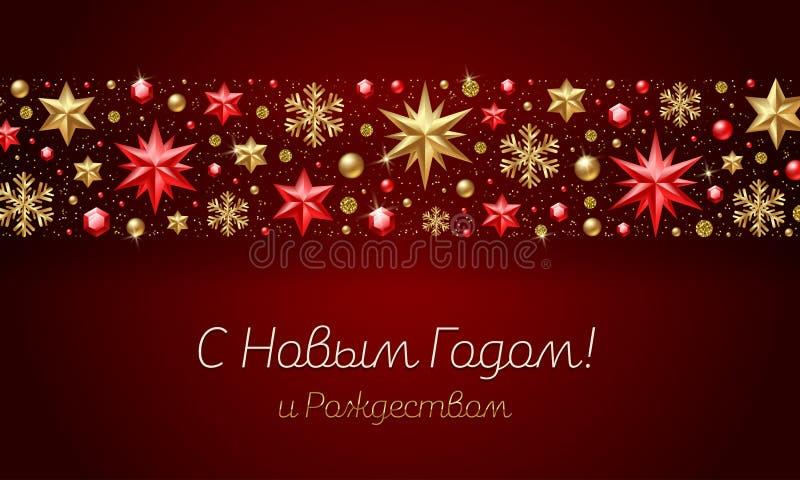 Cumprimento do ano novo e do Natal com decoração do feriado - estrelas, gemas do rubi, flocos de neve dourados, grânulos e ouro d ilustração royalty free
